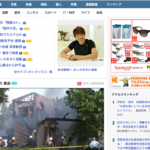 FireShot Capture 58 - Yahoo!ニュース - https___news.yahoo.co.jp_